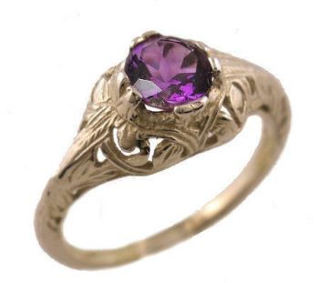 Antique Style Filigree 5.0mm Round Shaped Ring Setting