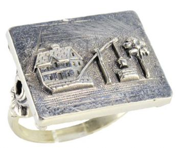 Victorian Style Sterling Silver Well by a House Scene Ring